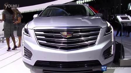 2016北京车展预热 2016款凯迪拉克XT5