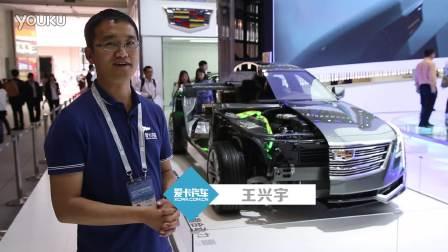 2016北京车展 凯迪拉克CT6混动亮相