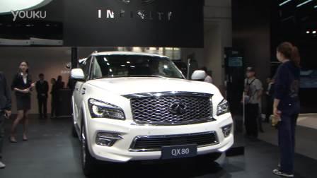 2016北京车展 全尺寸SUV英菲尼迪QX80
