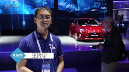 2016北京车展 全新丰田PRIUS外观大变