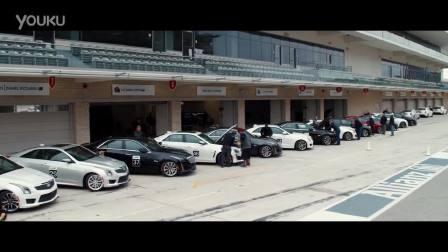 凯迪拉克——激情四射的赛道之解析篇