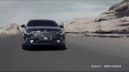 东风悦达起亚全新K5 至臻至美 不唯一