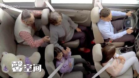 郑州日产帅客广告片