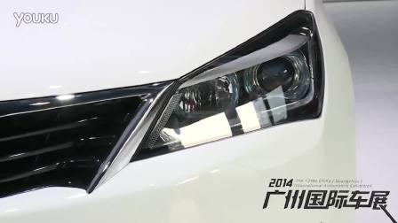 广州车展长安悦翔V7视频