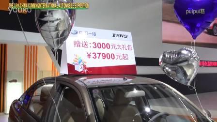 天津一汽 夏利N5车展