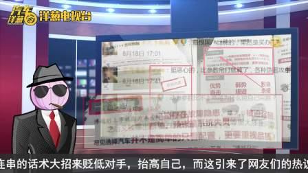荣威RX5狂黑吉利博越 暗访4S店看销售究竟怎么说
