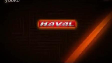哈弗H5经典版 外观内饰 车展抢先实拍