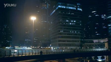 新世纪互联网智能汽车新选择 荣威RX5