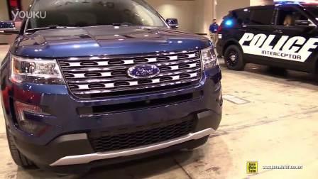 2016福特探险者亮相芝加哥汽车展