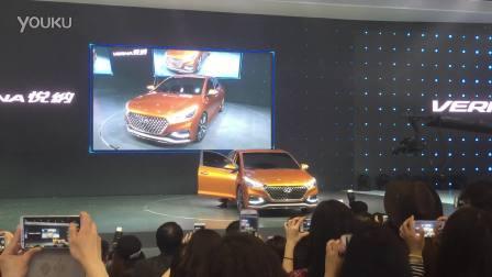 2016北京车展 权志龙亮相车展引爆全场