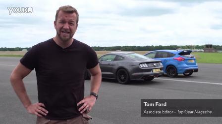 TopGear测试 福特野马vs福特福克斯RS