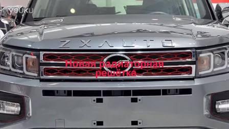 中兴GX3车展实车图鉴赏