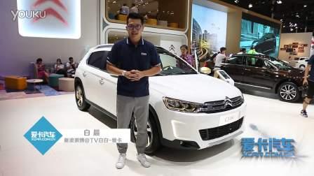 2016成都车展 东风雪铁龙C3-XR换装1.2T