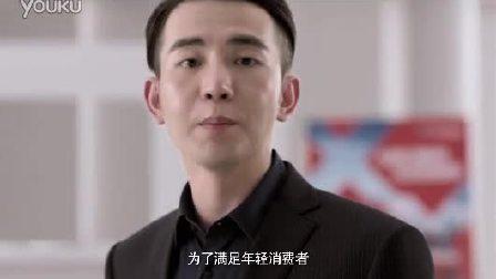 景逸XV男生介绍