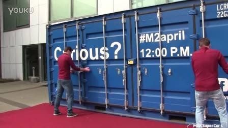 2016北京车展预热 宝马M2