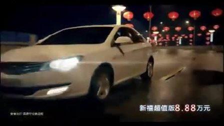 上汽荣威350超值之选 广告
