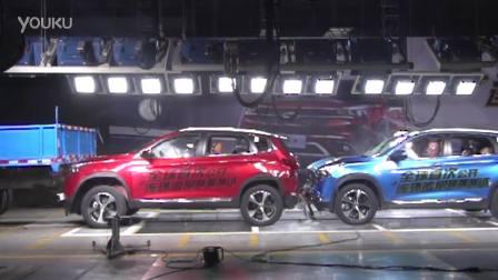 瑞虎7全球首次公开连环追尾碰撞测试视频