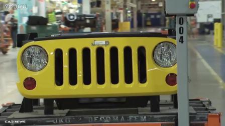 Jeep Wrangler 生产过程曝光