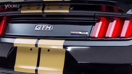 2016年的  福特野马谢尔比GT H