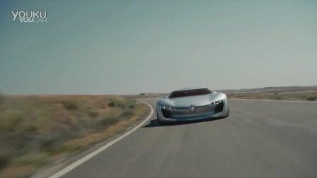 雷诺TREZOR最新概念车 官方视频大展示