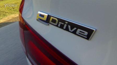 宝马X5 xDrive40e享受驾驶乐趣