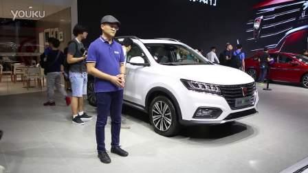 2016广州车展 上汽荣威e.RX5 科技环保的新产物
