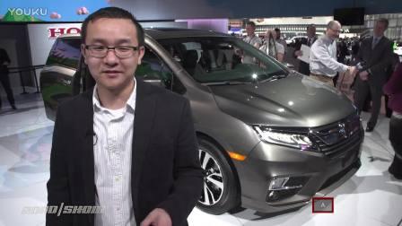 2017北美车展 全新奥德赛家庭技术结合