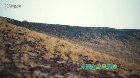 遗落的壮丽奇观 新翼虎探秘万年火山之巅