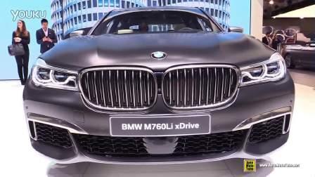 2016广州车展预热 宝马M760Li xDrive实拍
