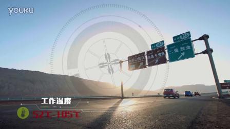 东南DX3宣传片