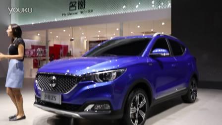 2016广州车展 美观时尚的名爵ZS
