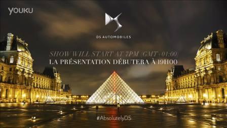 DS 3        带你生活在卢浮宫金字塔