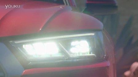 2017Q5第一印象的汽车设计技术特征