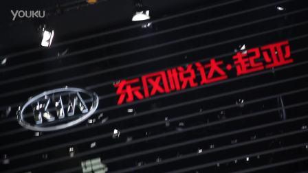 2016广州车展 美女模特肤白貌美气质佳