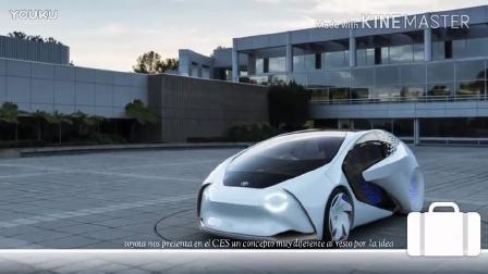 丰田Concept-i 告诉你未来汽车什么样