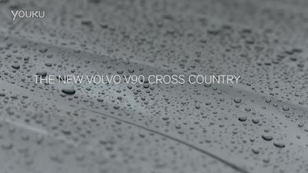 2017款Volvo V90 Cross 超级SUV的引领者