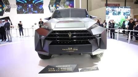 2016北京车展 天价越野车卡尔曼