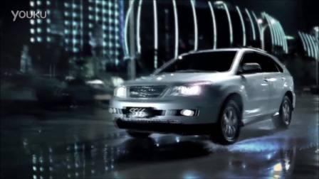 比亚迪 S6 城市SUV