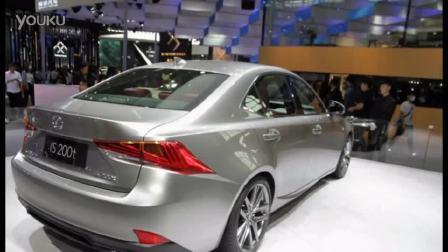 2016款雷克萨斯 Lexus IS 200t车展实拍