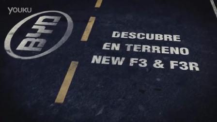 新比亚迪F3海外试驾
