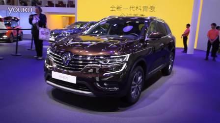 2016北京车展 全新一代雷诺科雷傲首发