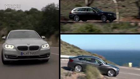 全新宝马5系列 驾乘自如成功人士的选择