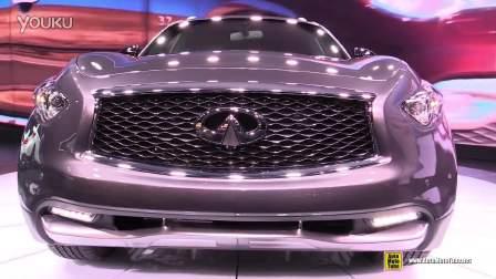 2016纽约车展 全新英菲尼迪QX70赏析