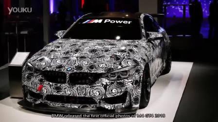 宝马M4 GT4首次正式公布图片揭开真面目