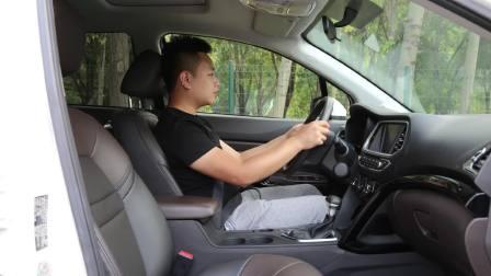 【全车功能展示】广汽传祺GS4 乘坐体验展示