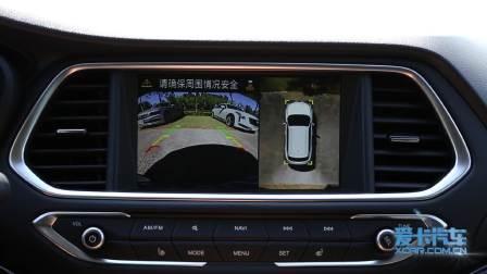 【全车功能展示】广汽传祺GS4 全景影像系统展示