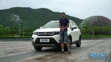 广汽传祺GS3 紧凑级SUV新定义