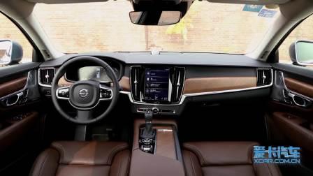 沃尔沃S90长轴 内饰展示