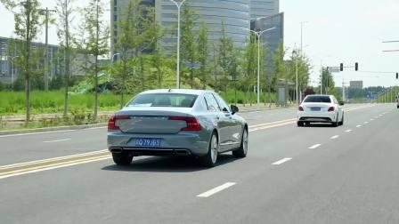 沃尔沃S90长轴 自适应巡航展示