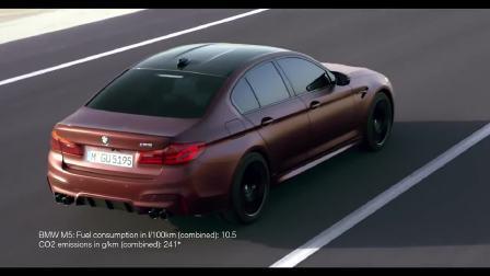 全新BMW M5 最后的亮相